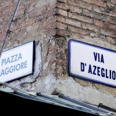 Отель Casa Isolani Piazza Maggiore 1.0 Италия, Болонья - отзывы, цены и фото номеров - забронировать отель Casa Isolani Piazza Maggiore 1.0 онлайн фото 12