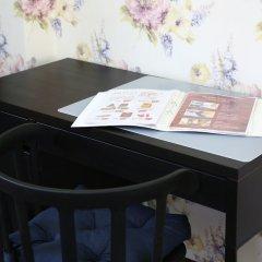 Мини-отель ARTIST на Бауманской фото 5