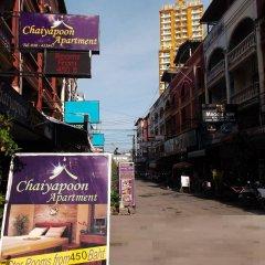 Отель Chaiyapoon Inn Таиланд, Паттайя - отзывы, цены и фото номеров - забронировать отель Chaiyapoon Inn онлайн городской автобус