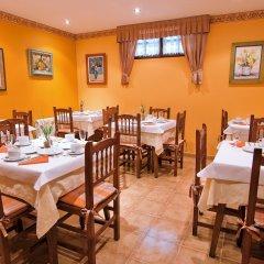 Отель Posada Araceli питание фото 2