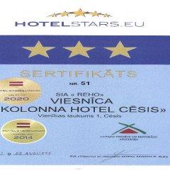 Hotel Cesis городской автобус