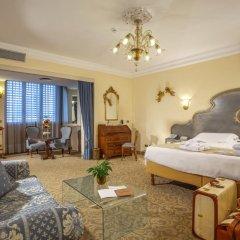 Отель Abano Ritz Италия, Абано-Терме - 13 отзывов об отеле, цены и фото номеров - забронировать отель Abano Ritz онлайн комната для гостей