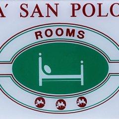 Отель Ca San Polo Италия, Венеция - отзывы, цены и фото номеров - забронировать отель Ca San Polo онлайн парковка