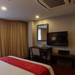 Отель Royal Suite Residence Boutique Бангкок удобства в номере