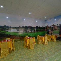Отель Mya Kyun Nadi Motel детские мероприятия