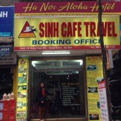 Отель Hanoi Sky View Hotel Вьетнам, Ханой - отзывы, цены и фото номеров - забронировать отель Hanoi Sky View Hotel онлайн банкомат