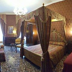 Отель Affittcamere Casa Pisani Canal Венеция комната для гостей фото 2