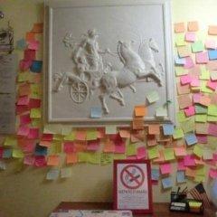 Отель Hostel Cosmos Италия, Рим - отзывы, цены и фото номеров - забронировать отель Hostel Cosmos онлайн фото 4