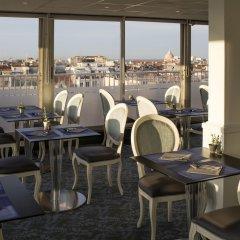 Splendid Hotel & Spa Nice Ницца фото 11