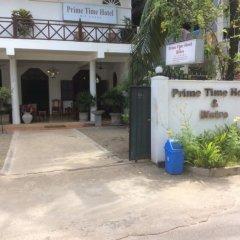 Prime Time Hotel парковка