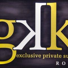 Отель GKK Exclusive Private Suites спа