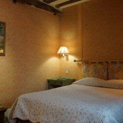 Отель Relais Médicis комната для гостей фото 25