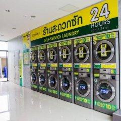 Отель PT Residence банкомат