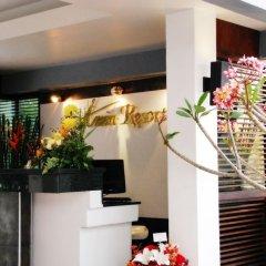 Отель Amin Resort Пхукет