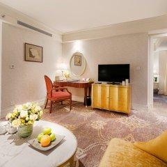 Apricot Hotel комната для гостей фото 4