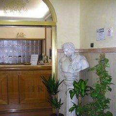 Отель Rimini Италия, Рим - 4 отзыва об отеле, цены и фото номеров - забронировать отель Rimini онлайн интерьер отеля фото 2