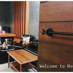 Отель Homey Donmueang Бангкок