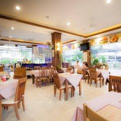 Отель MVC Patong House питание фото 3