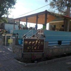 Berfin Otel Турция, Тевфикие - отзывы, цены и фото номеров - забронировать отель Berfin Otel онлайн фото 36