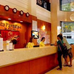 Отель Asia Paradise Hotel Вьетнам, Нячанг - отзывы, цены и фото номеров - забронировать отель Asia Paradise Hotel онлайн интерьер отеля фото 2
