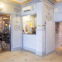 Отель Prince Albert Louvre Франция, Париж - 2 отзыва об отеле, цены и фото номеров - забронировать отель Prince Albert Louvre онлайн спа фото 2