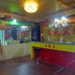 Отель Guangzhou Wenyuan Inn детские мероприятия