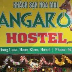 Отель Hanoi Old Quater Guest House Ханой интерьер отеля
