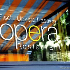 Hotel Opera Zurich гостиничный бар
