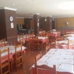 Hotel Torremolinos Centro питание фото 3