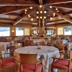 TH Madonna di Campiglio - Golf Hotel Пинцоло помещение для мероприятий