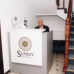 Гостиница Sunny Hotel Украина, Львов - отзывы, цены и фото номеров - забронировать гостиницу Sunny Hotel онлайн фото 8