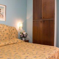 Отель Ponte Bianco Италия, Рим - 13 отзывов об отеле, цены и фото номеров - забронировать отель Ponte Bianco онлайн
