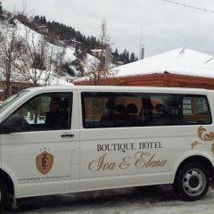Отель Boutique Hotel Iva - Elena Болгария, Пампорово - отзывы, цены и фото номеров - забронировать отель Boutique Hotel Iva - Elena онлайн фото 40