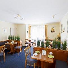 Отель Blutenburg Германия, Мюнхен - отзывы, цены и фото номеров - забронировать отель Blutenburg онлайн питание фото 2