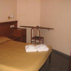 Отель Serendipity комната для гостей фото 3