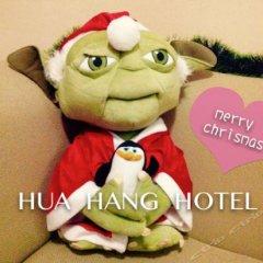 Huahang Hotel спа