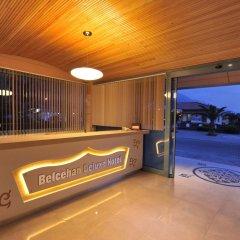 Belcehan Deluxe Hotel Турция, Олудениз - отзывы, цены и фото номеров - забронировать отель Belcehan Deluxe Hotel онлайн спа фото 2