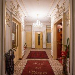 Отель zur Wiener Staatsoper Австрия, Вена - отзывы, цены и фото номеров - забронировать отель zur Wiener Staatsoper онлайн интерьер отеля фото 5