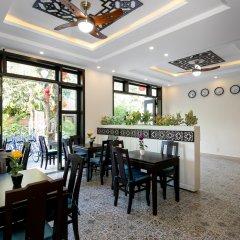 Отель Hoi An Golden Holiday Villa питание