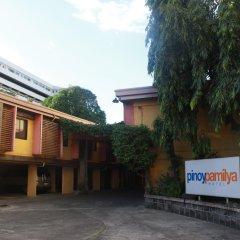 Отель Pinoy Pamilya Hotel Филиппины, Пасай - отзывы, цены и фото номеров - забронировать отель Pinoy Pamilya Hotel онлайн парковка