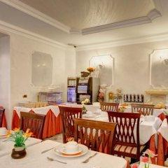Отель Best Roma Италия, Рим - отзывы, цены и фото номеров - забронировать отель Best Roma онлайн помещение для мероприятий