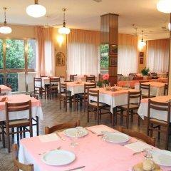 Отель Marselli Римини питание