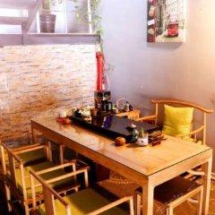 Super 8 Hotel Beijing Shunyi Xinguozhan Fuqianyiji гостиничный бар