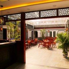Отель Ping'an 116 Inn Китай, Пекин - отзывы, цены и фото номеров - забронировать отель Ping'an 116 Inn онлайн гостиничный бар