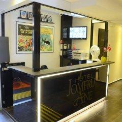 Отель Jomfru Ane Дания, Алборг - 1 отзыв об отеле, цены и фото номеров - забронировать отель Jomfru Ane онлайн гостиничный бар