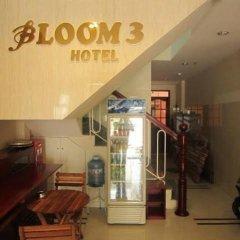 Отель Hoang Hotel Вьетнам, Хошимин - отзывы, цены и фото номеров - забронировать отель Hoang Hotel онлайн банкомат