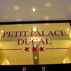 Отель Petit Palace Chueca фото 8