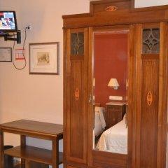 Hotel GHM Monachil удобства в номере фото 2