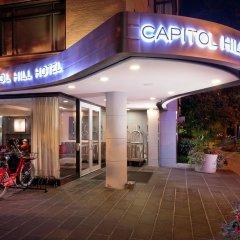 Capitol Hill Hotel вид на фасад фото 5