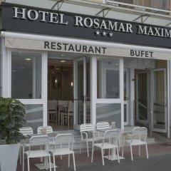 Отель Rosamar Maxim - Adults Only Испания, Льорет-де-Мар - 1 отзыв об отеле, цены и фото номеров - забронировать отель Rosamar Maxim - Adults Only онлайн питание